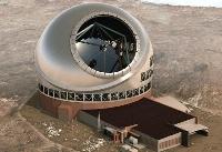 超大型望遠鏡「TMT」の想像図(TMT国際天文台提供)