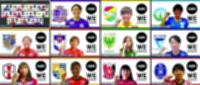 オンラインでWEリーグの開幕記者会見に参加した各クラブの選手=6日