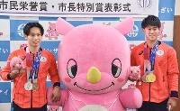 千葉県印西市から表彰された体操男子の萱和磨(左)と橋本大輝=8日、同市役所