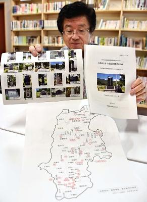 満蒙開拓の慰霊碑についてまとめた冊子を手にする寺沢さん=阿智村