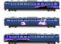 「佐久地域星空トレイン」のデザイン