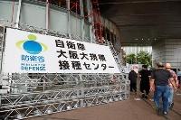 自衛隊が運営する、新型コロナウイルスワクチン大規模接種センターの大阪会場=26日午前、大阪市