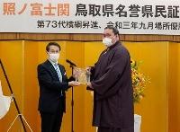 照ノ富士関(右)に名誉県民証を贈呈する鳥取県の平井伸治知事=5日午後、鳥取県知事公邸