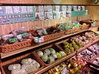 台北市のスーパーで販売している台湾産の農作物