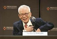 ノーベル物理学賞の受賞が決まり、記者会見する米プリンストン大上席研究員の真鍋淑郎さん=5日、米ニュージャージー州(共同)