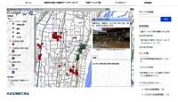「災害デジタルアーカイブ」の画面。地図上の地点をクリックすると、被災当時の写真などを閲覧できる