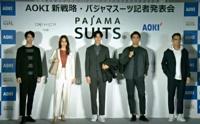 AOKIの「パジャマスーツ」の着こなしを紹介した発表会=都内