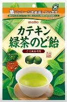 名糖産業の「カテキン緑茶のど飴」