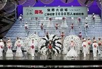 宝塚大劇場の来場者数が3千万人に達し、行われた記念セレモニー=15日午後、兵庫県宝塚市