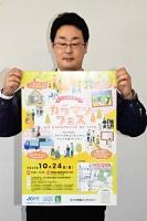 カラマツフェスのポスター