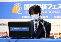 「国際将棋フェスティバル2021」で、アマ大会で優勝した台湾代表の高校生とオンラインで対局する藤井聡太三冠=17日午後、東京都内