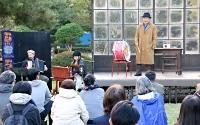 公園のステージで演じる串田さん(右)