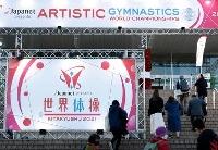 体操の世界選手権が開幕し、会場の北九州市立総合体育館へ向かう観客ら=18日午前