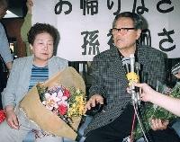 1998年5月、仮釈放され約17年ぶりに帰国し、会見する孫裕炯さん(右)と妻の夫辛花さん=関西空港