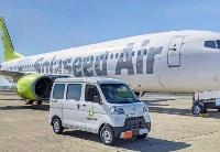 ソラシドエアの航空機と野菜や魚などの食材を運ぶ車両(同社提供)